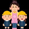 幼稚園のZoom交流の感想☆