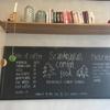 カフェ [FIKA]|スナフキンの夢物語