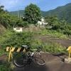地蔵峠→高越山→倉羅峠