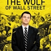 【お金儲け】金持ちになりたいなら見ておきたい金融映画まとめ