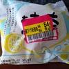値引き 菓子パン イオン 【フジパン 大福みたいなホイップあんぱん 瀬戸内レモン】