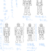 【26】 4/9 「体の描き方を考える。① -ブロックで体を描く-」
