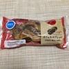 【ファミマ】ビターでリッチな味わい!カフェモカブレッドを実食してみたよ!