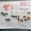 アイドルネッサンス部ジョイント公演「愛するネッサンス!!」@渋谷WWW