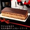 静岡 お芋スイーツ専門店おいもやの【黄金のオペラ】
