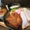 山形市 極中華蕎麦ひろた山形駅前店 極つけ麺をご紹介!🍜