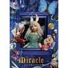 『Miracle~奇跡~ (清水真理人形作品集)』