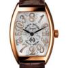 フランクミュラーコピーが「Crazy Hours」10周年限定版時計を発売-www.buyoo1.com