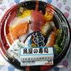 トライアル 魚屋の寿司
