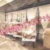 阿波座にある日本生命病院の食堂【あわざ大食堂&Our The Bread】