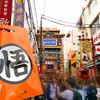 ドラゴンボール超×リアル脱出ゲーム@横浜中華街行ってきました(謎バレなし感想)