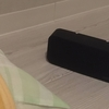 枕元に置くならスマホよりスピーカー
