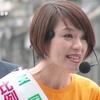 調子に乗りすぎた橋本健・神戸市議が自慰を伝える