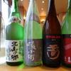 「第69回日本酒を楽しむ会」に参加してきました。