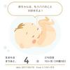 こんにちは赤ちゃん vol.2 -別居編-