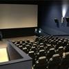 UDCastは外国人でも映画館で楽しめるはずなのに…。東京オリンピックに向けて映画館がするべきこと