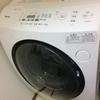 新しい洗濯機が届いた