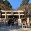 大原野神社と花の寺(勝持寺)にいってきた。