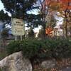 【札幌北区】新琴似 むくどり公園