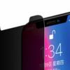 iPhoneXSにプライバシーガラスタイプの保護フィルムを購入