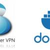 SoftetherVPNをDockerで動かす(docker-compose)