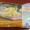 フィリピンのセブンイレブンのベーコンカルボナーラパスタを食べてみた