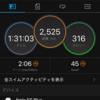 TRYING朝スイムラン練20200901
