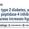 ACPJC:Therapeutics 2型糖尿病患者ではSU剤にDPP-4阻害薬を追加すると低血糖が増える