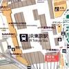 東京駅から成田国際空港までバスで行ける!?行き方について🚌