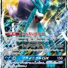 GX&特性メタ おすすめカードの紹介!