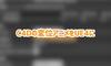【UE4】C4Dの変位アニメーションをUE4にもっていく