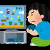 【GEO】LINE Payでニンテンドースイッチを購入するとLINE Payボーナス10%付与【付与上限10000P】(9/20~9/30)