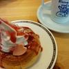 【コメダ珈琲】2月28日まで期間限定のシロノワールキュートを食べてきましたー!