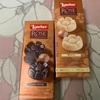 輸入菓子:Loacker(ローズオブドロミテダークノアー・ ホワイト・ダブルチョコ