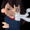 【学校で教えてくれない社会科】9時間目~中二病っぽい歴史用語~