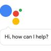 Googleの人工知能技術の粋を集めたGoogle Assistant。その実力を垣間みられる5つの動画