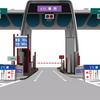 高速道路の休日割引の適応除外が延長