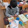3年生:理科 磁石につくものつかないもの