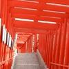 【長門】夫婦旅行で元乃隅稲荷神社へ行く!岩場で昼間の肝試しができる!