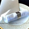 ホテルメトロポリタン丸の内【Dining&Bar TENQOO】『苺のアフタヌーンティー』