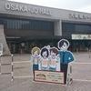 「SHISHAMO NO OSAKA-JOHALL!!!」総括レポート