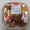 セブンイレブン『1/2日分の野菜!チーズソースタッカルビ丼』ってタイトル長すぎじゃね…辛くはないけど鶏肉は美味かった‼️