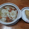 玉葱と竹輪の粥と芋天