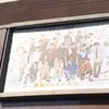 10/30昼 関ジュ秋コンin梅芸 覚書