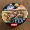 カップヌードル 濃厚豚骨 BIG @カップラーメンシリーズ