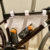 1枚の合皮からおしゃれで大容量なフレームバッグを自作する! 〜採寸 & 仮模型 制作 編〜【DIY】【バイクパッキング】