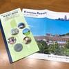 近鉄グループホールディングスから株主優待と事業報告書が届きました!(2020年度)