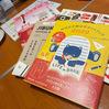 (事後報告)第145回文房具朝食会@名古屋開催しました!「来年の手帳、どうする?」