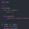 独学プログラマー12章読んでみた:プログラミングパラダイム
