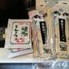 業務スーパーA-PRICEで買った博多ラーメンがなかなかにおいしかった話